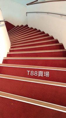 [T88]鋁材樓梯止滑條 防滑條 樓梯安全止滑條  止滑條 夜光止滑條