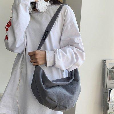 奇奇女斜挎帆布包學生日系小眾餃子包女ins大容量女包韓國網紅小包包