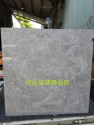 ◎冠品磁磚精品館◎進口精品 全釉拋 大理石 石英磚-灰紋石-80x80 CM