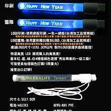 LED迷你棒B款 迷你螢光棒 韓版應援棒 燈板棒 手燈 LED螢光棒 發光棒 光棒 螢光棒 演唱會棒 晶彩光棒