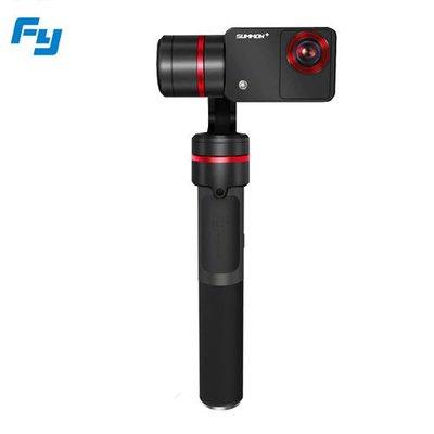 《Outlet特賣會》↘《飛宇 FeiyuTech》Summon Plus 魅眼+ 手持雲台相機