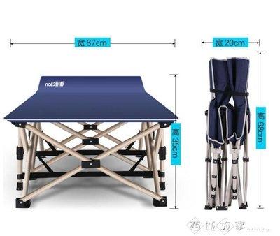 摺疊床單人多功能家用午休床雙人行軍床躺椅簡易辦公室成人午睡床