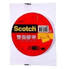 3M雙面棉紙膠帶668 18mm*15YD Scotch 單入裝 3M生活小舖