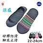 襪套 涼感止滑襪套 細線條款 台灣製 芽比 Y...