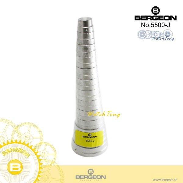 【鐘錶通】B5500-J《瑞士BERGEON》13顆壓錶模組/搭配壓錶器使用 ├翹蓋壓闔錶工具/鐘錶維修┤