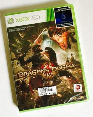 【原價1780元】全新公司貨XBOX360龍族教義 Dragons Dogma  日英合版