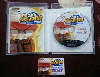 PS3 實況野球 2010  純日版(編號42)