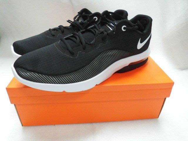 【n0900台灣健立最便宜】2018 Nike 慢跑鞋 Air Max Advantage 2 AA7396-001