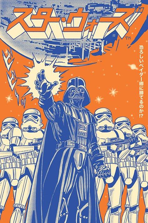 英國進口海報 PP34633( 星際大戰 Star Wars Vader International)