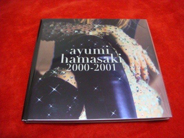 濱崎步AYUMI日本2000~2001年限量場刊