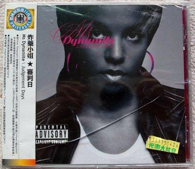 ◎2005全新CD未拆!進口版-街頭靈魂女伶-炸藥小姐-審判日-Ms.Dynamite-Judgement Days-等