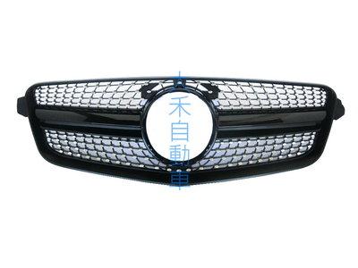 大禾自動車 滿天星 亮黑雙線 水箱護罩 適用 BENZ E系列 W212 09-12
