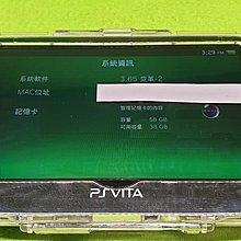 psv已改機1007型64GB轉卡功能正常