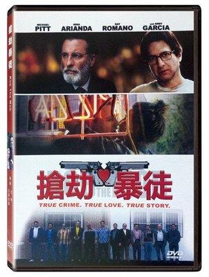 (全新未拆封)搶劫暴徒 Rob the Mob DVD(得利公司貨)