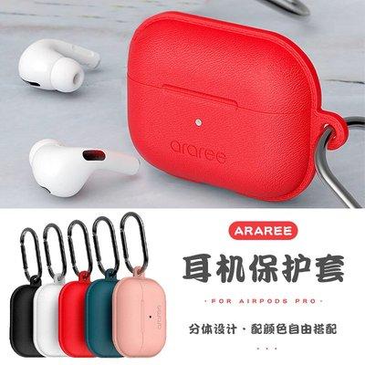 NIKI數碼配件~韓國araree適用蘋果airpods pro3代保護套商務簡約無線藍牙耳機殼
