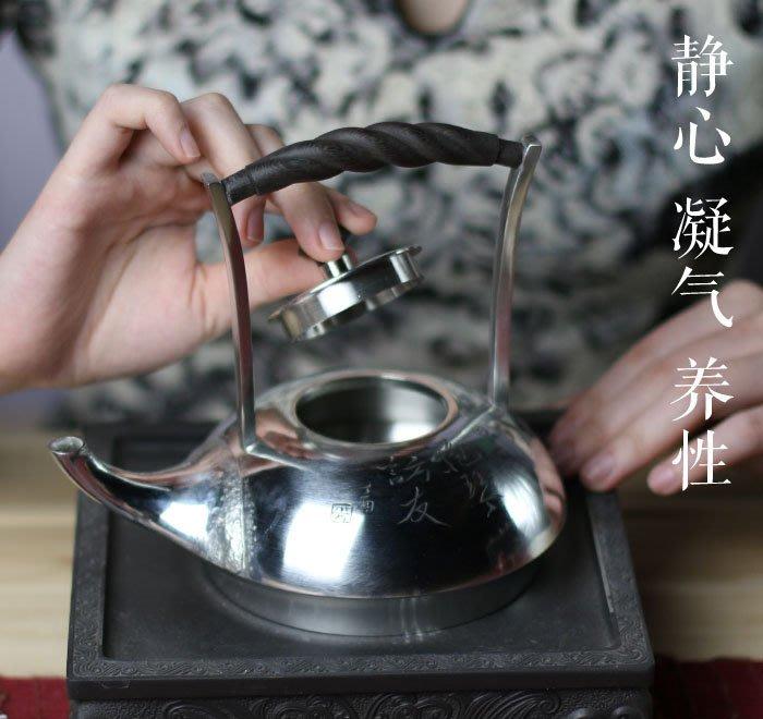 5Cgo【茗道】含稅會員有優惠 549202667293 扭梁提壺純手工手刻純錫壺燒水壺茶壺茶道功夫茶泡茶壺中式複古錫器
