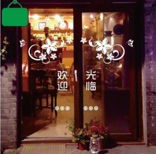 小妮子的家@歡迎光臨浪漫花枝壁貼/牆貼/玻璃貼/ 磁磚貼/汽車貼/家具貼/冰箱貼