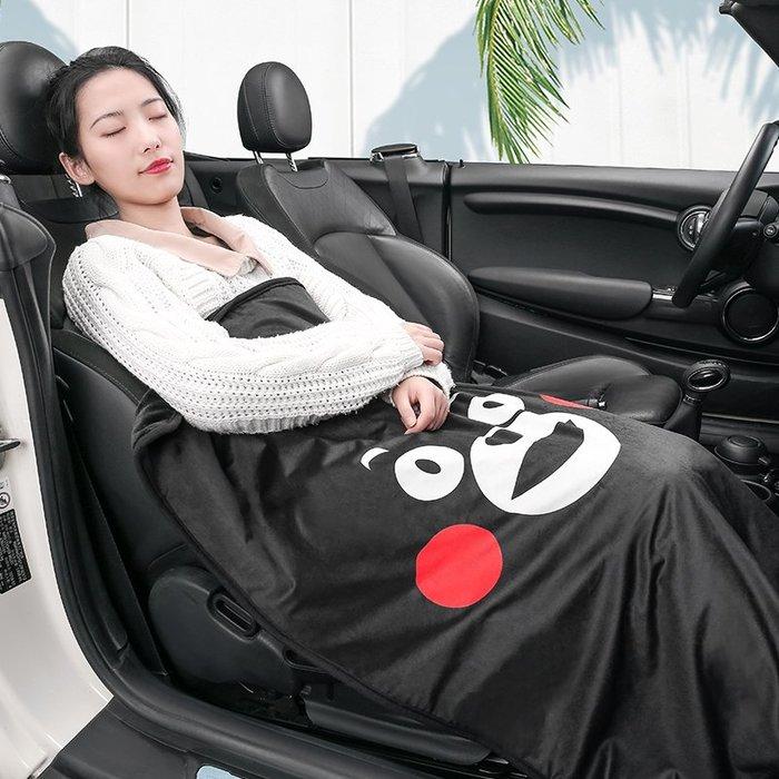 清】汽車抱枕被子兩用靠墊被辦公室靠枕空調毯子沙發靠背午休毯 汽車裝飾 汽車擺件 汽車清潔 汽車改裝