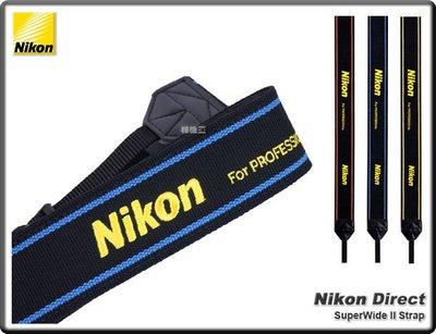 ☆相機王☆Nikon Direct Super Wide II Strap 原廠相機背帶 藍色〔日本限定〕(5)