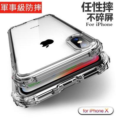 【妞妞♥3C】APPLE iPhone...