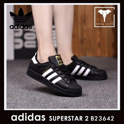 Adidas Superstar 經典必備款 三葉草 黑白金標 貝殼頭 情侶板鞋 B23642
