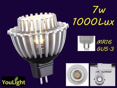 YouLight 台灣製 7W MR16 LED杯燈 LED燈泡 直接替換AC 12V 50W滷素燈 免換變壓器 投射燈