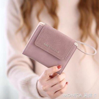 新款韓版短款錢包女小清新可愛學生撞色零錢包時尚簡約錢夾包