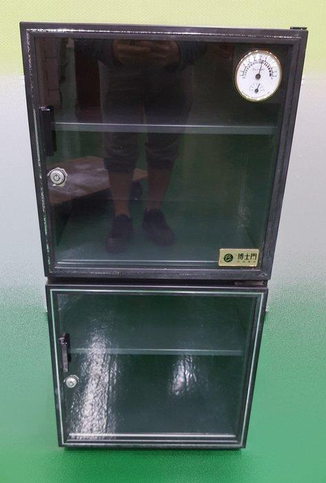 宏品二手家具 家電 台中市全新中古傢俱買賣 X521723*防潮箱*中古電器買賣 2手大金冷氣 冰箱 液晶電視洗衣機