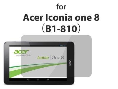 [GIFUTO] 宏碁 ACER Iconia one 8 B1-810 平板螢幕保護貼 屏幕保護膜