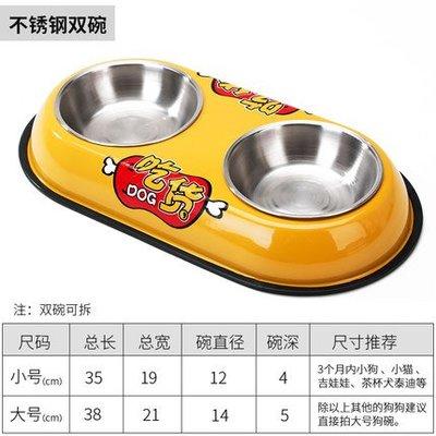 狗碗狗盆 貓碗貓食盆狗狗雙碗貓咪中小型犬自動飲水器寵物用品