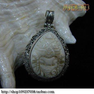 尼泊爾手工藝品/925銀鑲嵌骨雕刻象鼻財神嘎烏盒吊墜/掛墜/護身符