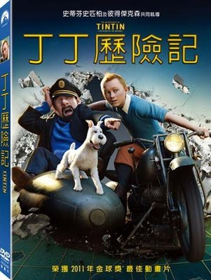 [DVD] - 丁丁歷險記 The Adventures Of Tin Tin ( 得利正版 )
