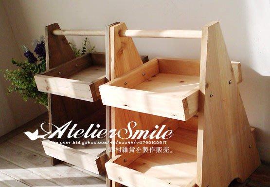 [ Atelier Smile ] 鄉村雜貨 復古作舊原木雙層 收納箱 工具箱 托盤木盒 (現+預)