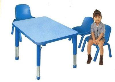 (MCF傢俱工廠)(含稅價)一桌2椅組合/優美亞方型桌90*60cm(四人桌尺寸)(可調高度)+2張胖胖椅/兒童桌椅組)