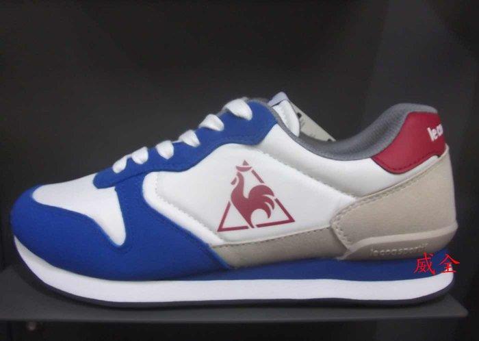 【威全全能運動館】Le Coq Sportif 公雞牌 休閒慢跑鞋 現貨 LGJ73321保證正品公司貨 男女鞋 情侶鞋