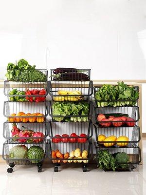 (如意家)鐵藝廚房蔬菜置物架落地多層小推車收納架 家用可移動蔬果收納筐