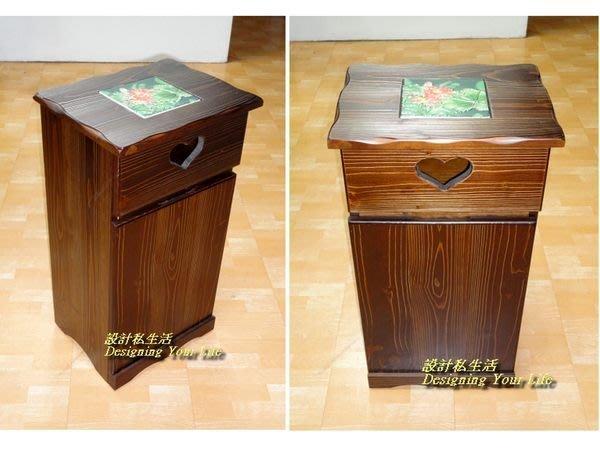 【DYL】鄉村風實木垃圾櫃加面紙收納盒--荷花(免運費)