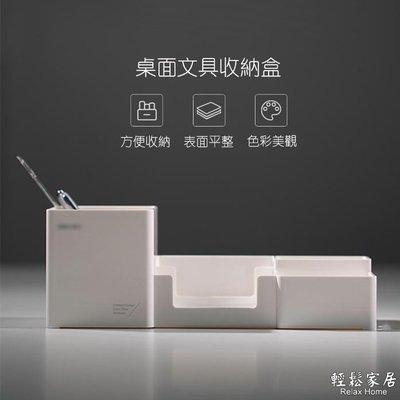 ⚡輕鬆家居⚡辦公室文具【6格筆筒】桌上收納 簡約多格桌面收納盒 梳妝台化妝品收納分類儲物盒