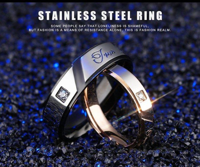 《316小舖》【C27】 316L鈦鋼戒指-真愛惜緣-單件價 白鋼對戒 腳丫對戒 雙心對戒