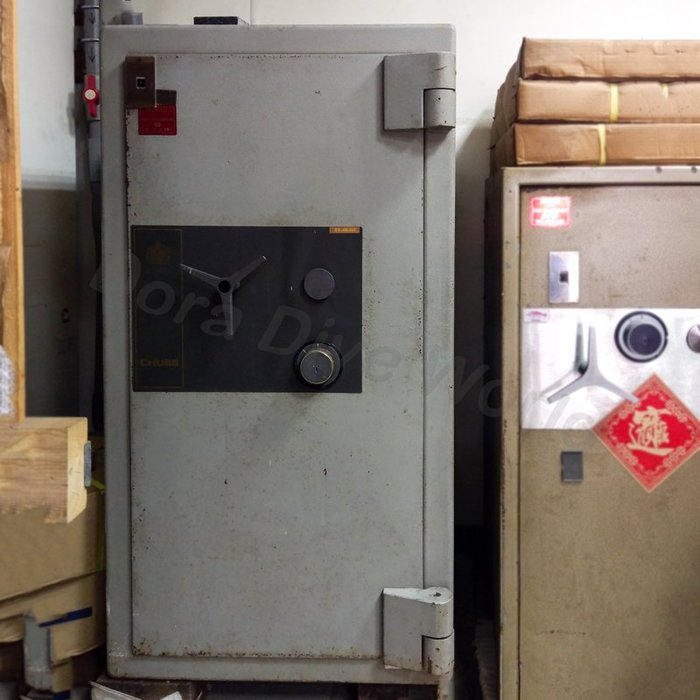 ✨保險櫃✨ 集寶 CHUBB 型號4620保險櫃 金庫 保險箱 銀行級別 防火 防盜 防炸 耐震