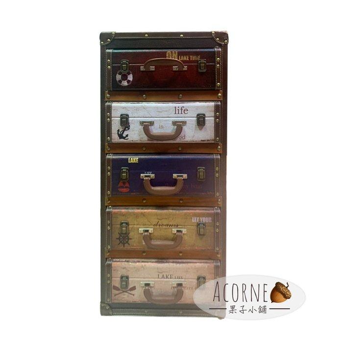 果子小舖. 美式工業風仿舊皮箱五抽櫃 皮革皮質手提皮箱床頭櫃