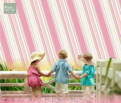 KIPO-特色兒童房小孩房彩虹條紋壁紙...