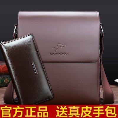 澳洲名牌  正品袋鼠男士側背包包  新款潮男包 斜挎包 平板包  商務包 IPAD包
