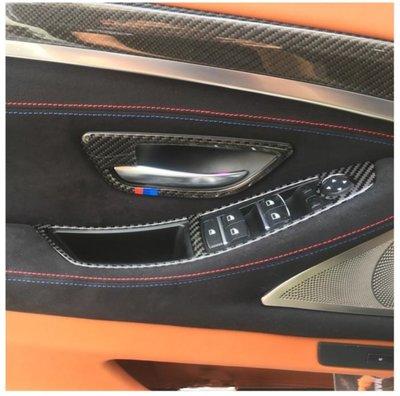 BMW 寶馬 F10 F11 車窗按鍵框 碳纖 碳纖維 卡夢 升降 開關 按鍵 裝飾 改裝 面板 內裝 520 528