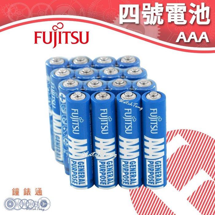 【鐘點站】FUJITSU 富士通 4號碳鋅電池 16入 / 碳鋅電池 / 乾電池 / 環保電池