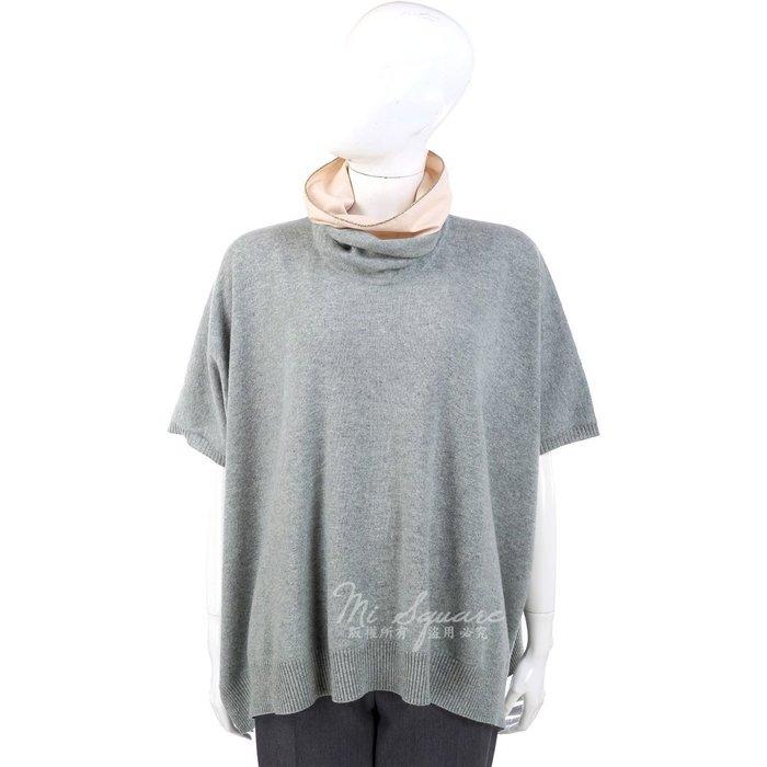 米蘭廣場 FABIANA FILIPPI 灰綠色拼接設計短袖毛衣 / 披肩 1340358-36