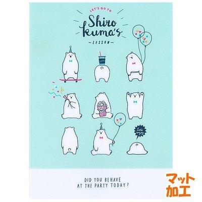 ◇FollowV◇日本文具《現貨》文青動物系列 北極熊 滑板/派對氣球 爆米花 墊板 日本製 絕版