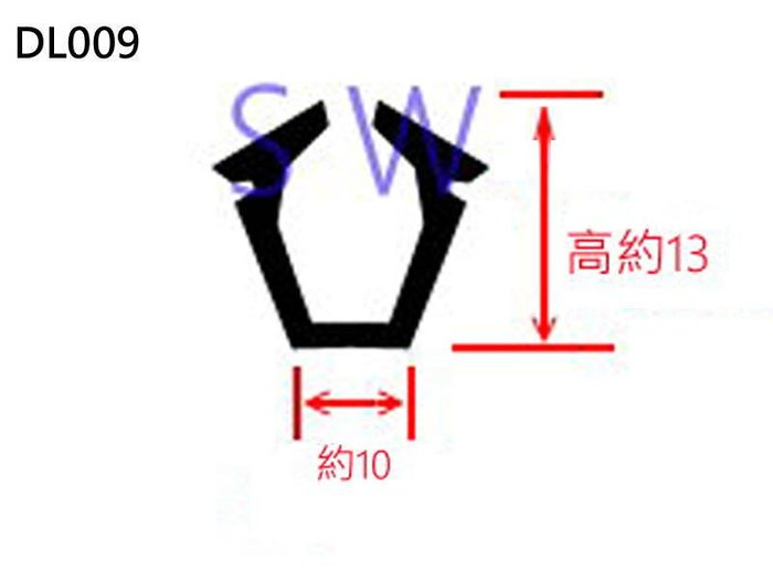 DL009 玻璃條(大) 8mm玻璃專用 氣密條 10mm X 13 mm 壓條 鋁門窗 氣密窗 DIY 五金