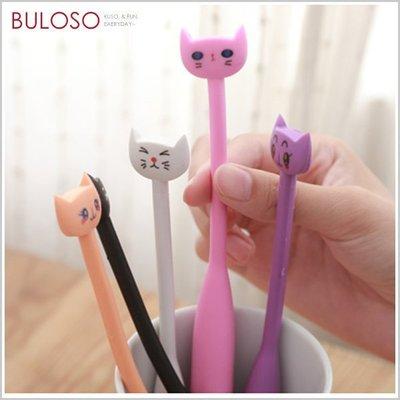《不囉唆》5色貓咪造型可彎原子筆 圓珠筆/造型筆(不挑色/款)【A281584】