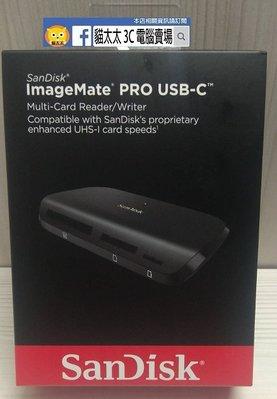 貓太太【3C電腦賣場】SanDisk ImageMate PRO USB-C USB 3.0多合一讀卡機
